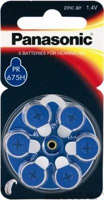 Baterie do sluchadel Panasonic PR675H (PR-675HEP/6DC)  - 1